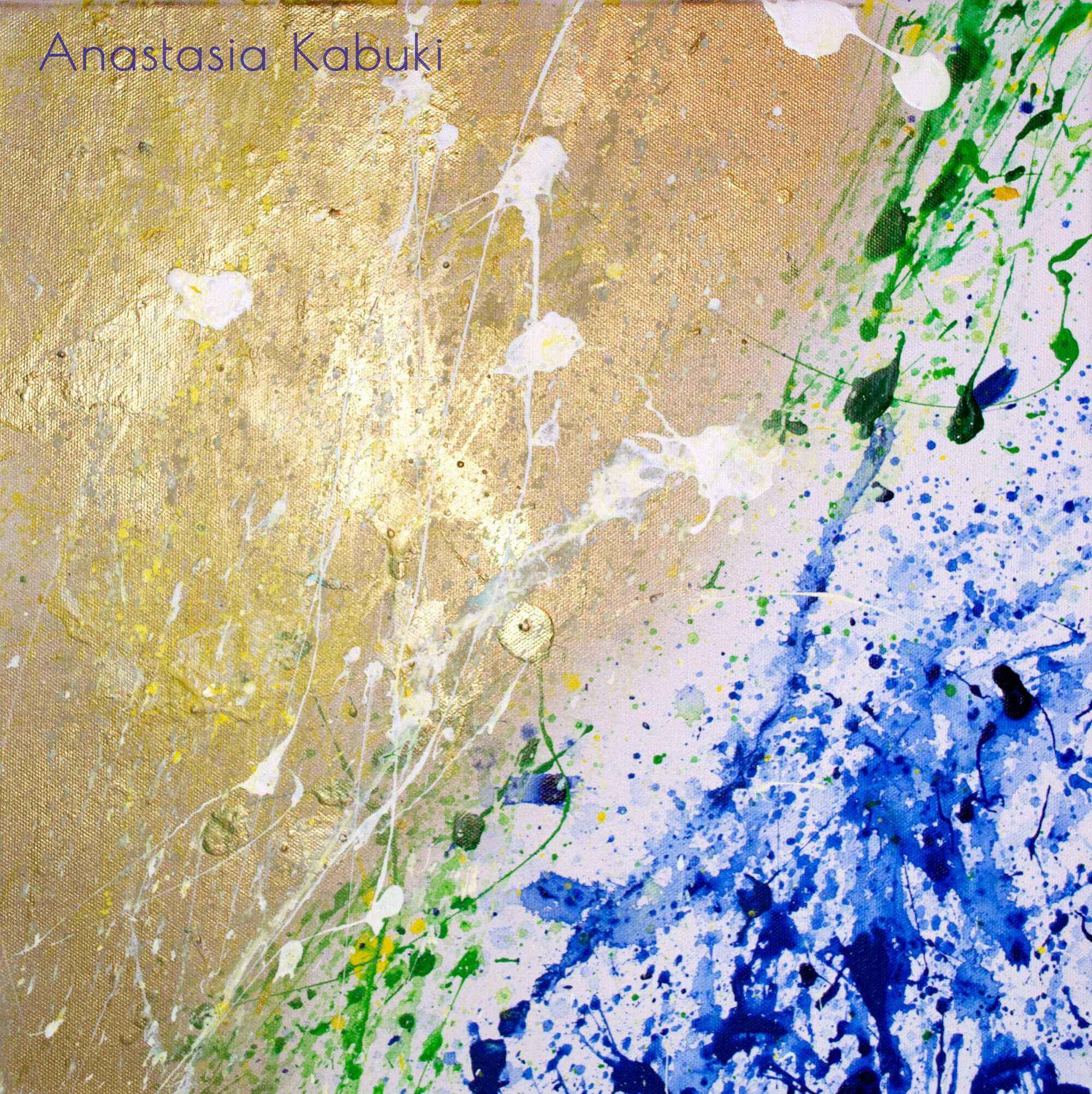 что такое абстракционизм? Анастасия Кабуки
