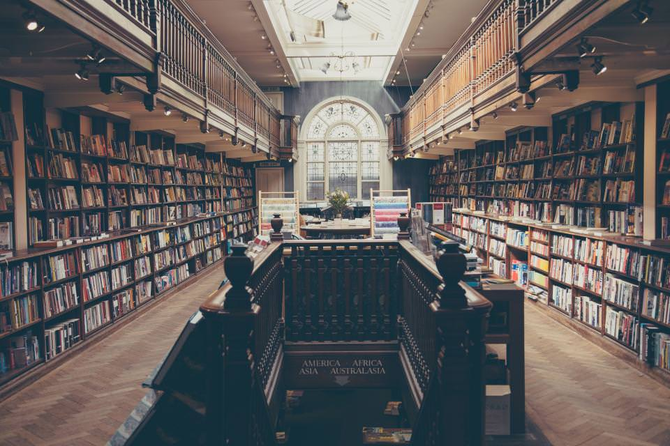 Библиотека и книги. Чтение книг